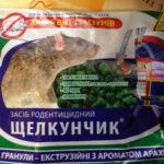Щелкунчик - средство от крыс