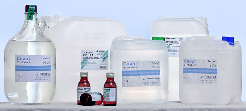 Этиловый медицинский пищевой спирт
