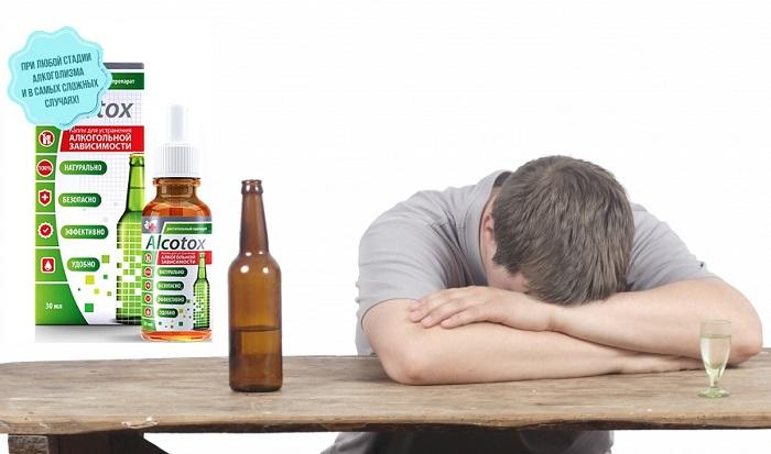 Alcotox от алкоголизма: побеждает зависимость всего за 1 курс приема!