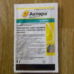 Фото упаковки инсектицида актара