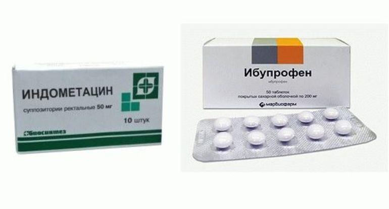 Ибупрофен или Индометацин