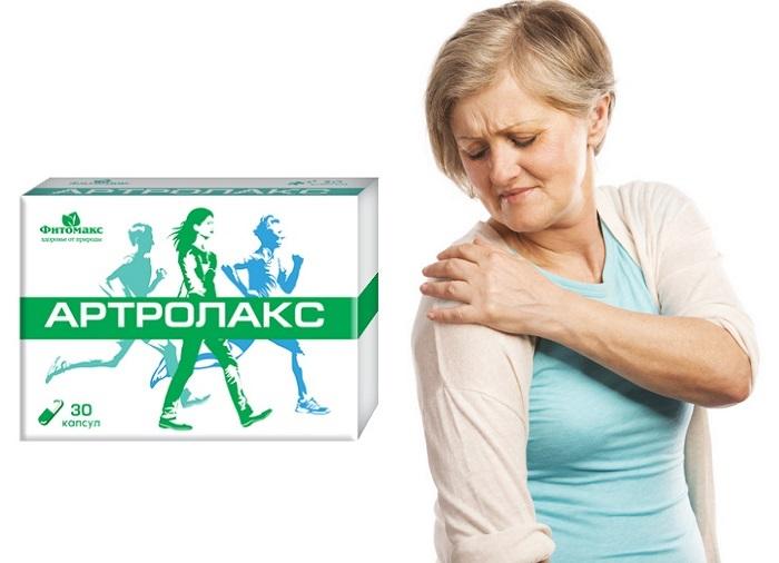 Артролакс средство для суставов: поверните здоровье в нужное русло!