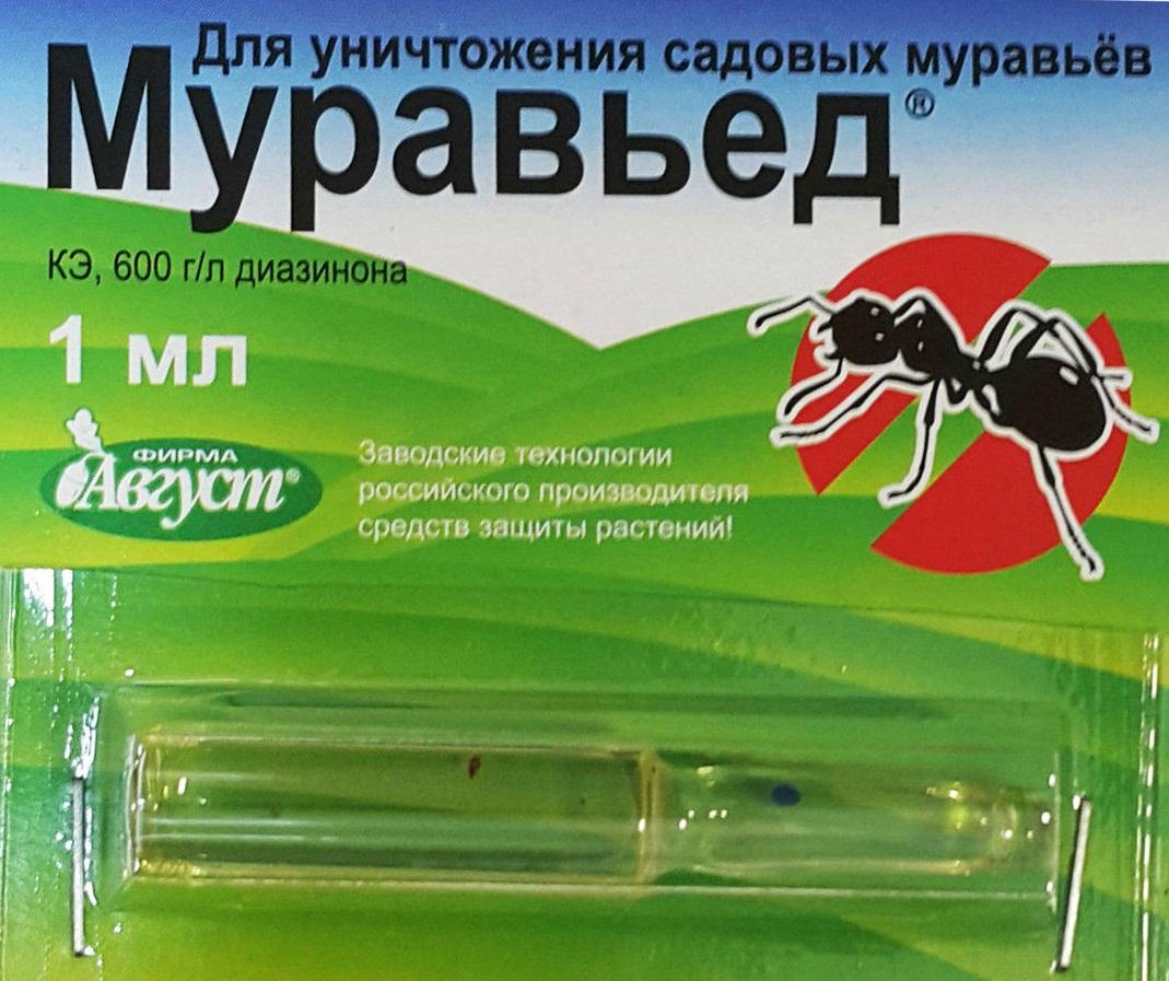 Средство муравьед в ампуле