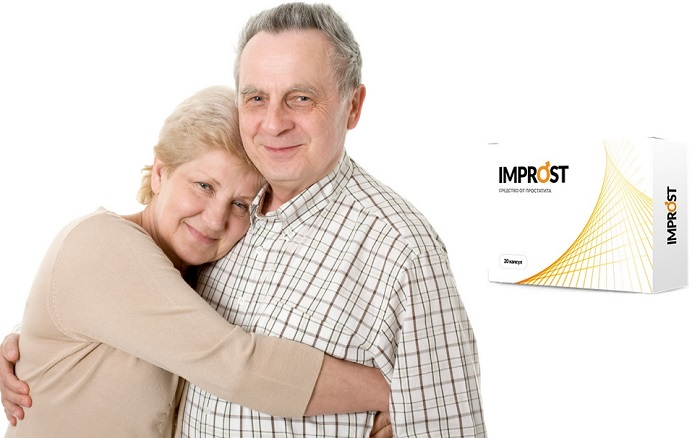 Improstсредство от простатита: поможет мужчине в любом возрасте!