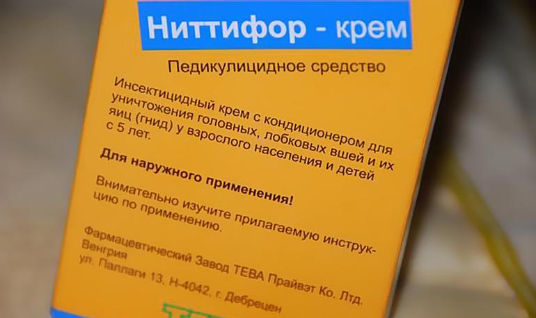Препарат Ниттифор