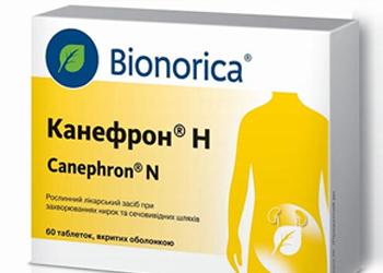Канефрон или Фурадонин: что лучше применять от цистита?