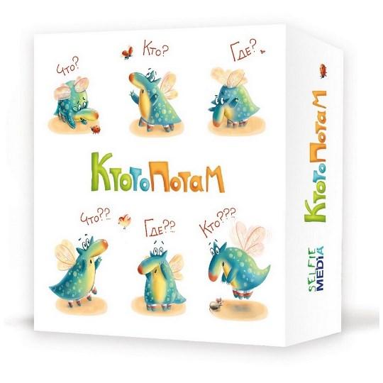 15 настольных дорожных игр с Алиэкспресс для детей и взрослых. Ссылки внутри!