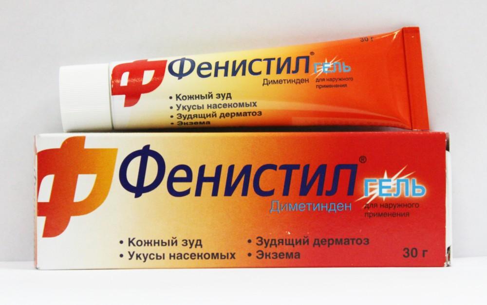 Фенистил Гель - средство для устранения последствий укусов клопов