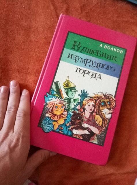 Три детских книги на развитие эмоционального интеллекта, которые есть в каждом доме. Для детей от 3 лет!