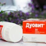 Витамины Дуовит для женщин: инструкция по применению, состав, цена, отзывы, аналоги