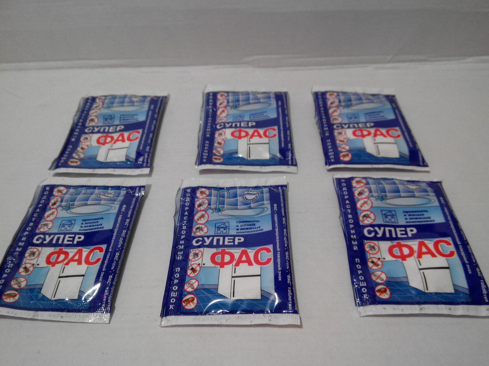 6 упаковок с препаратом Фас