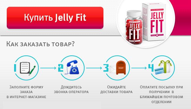 Мармеладные мишки Jelly Fit для похудения