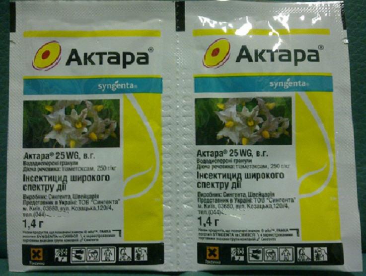 Актара - сверхэффективный инсектицид