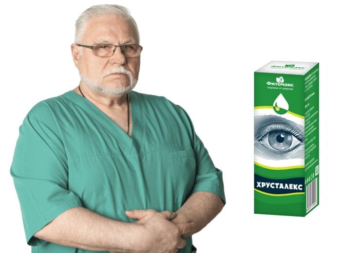 ХРУСТАЛЕКС для зрения: профилактика и успешная терапия заболеваний зрительного аппарата!
