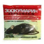 Средство от крыс и мышей зоокумарин-приманка гранулы 150 г