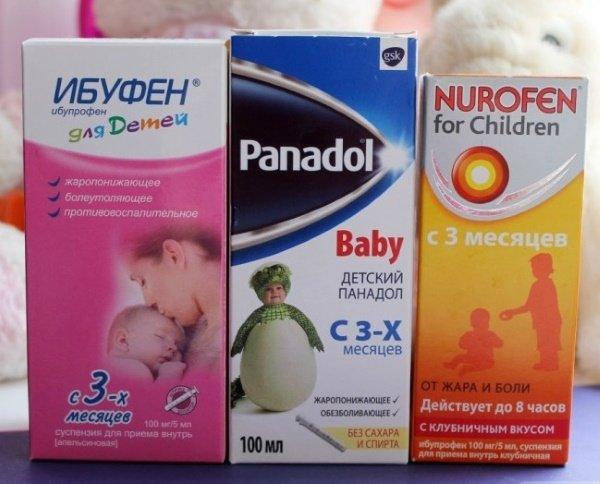 Высокая температура у грудного и новорожденного ребенка: как помочь малышу?