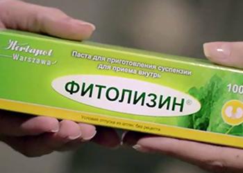 Эффективен ли Фитолизин при цистите: отзывы о препарате