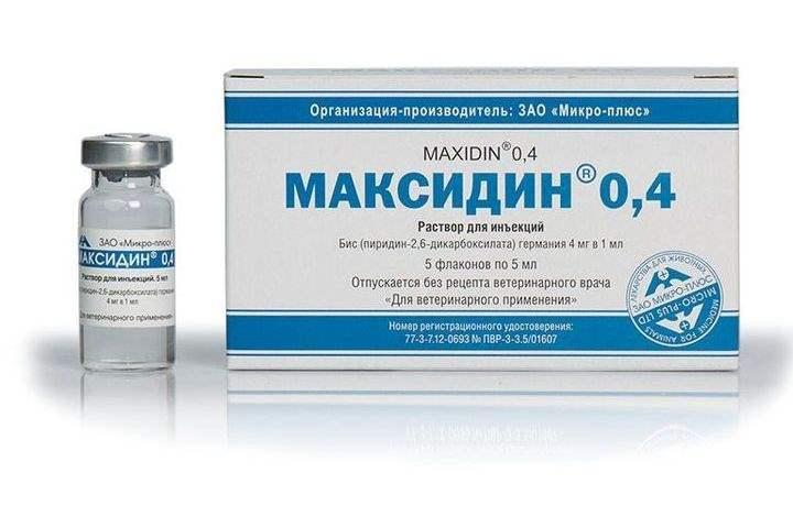 Доза препарата мксидин