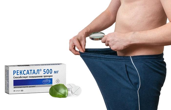 Рексатал для потенции: решит любые проблемы с мужским здоровьем!