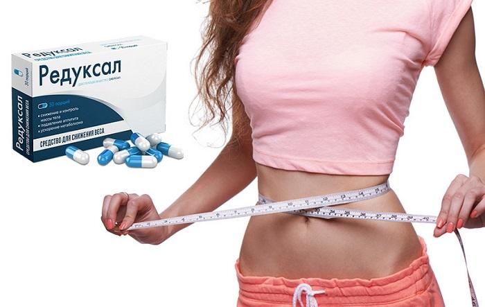 Редуксал для похудения: теряйте лишний вес, не отказываясь от любимых блюд!