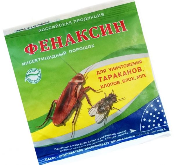Порошок фенаксин против бытовых насекомых