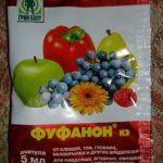 Упаковка препарата от Клопов Фуфанон