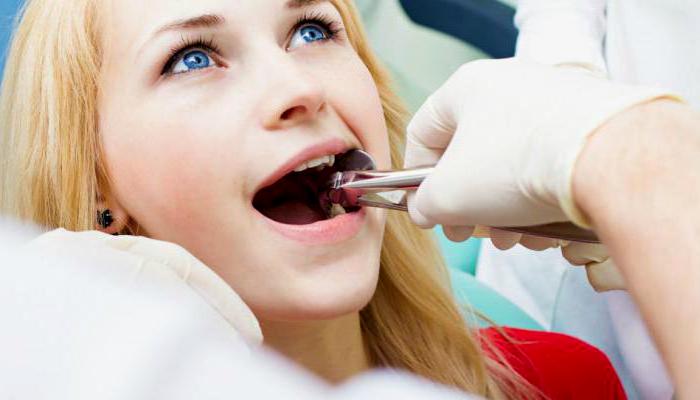 Что пить при зубной боли во время беременности?