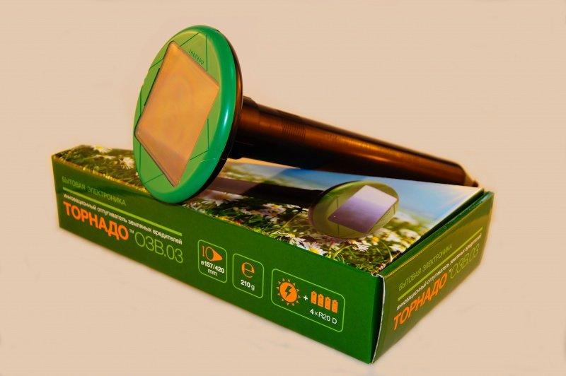 Отпугиватель на солнечных батареях и коробка