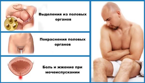 Причины болезни хламидиоза
