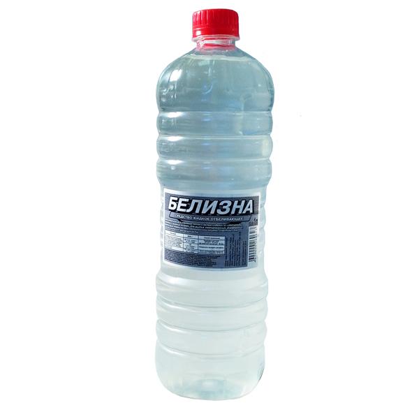 Пластиковая бутылка с белизной