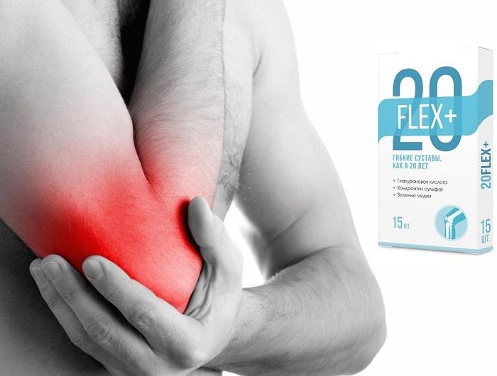 20Flex+для суставов: устраняет скованность движений и восстанавливает здоровье!