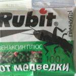 Рубит - средство от медведки