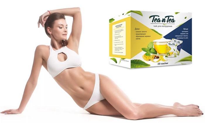 TEA n TEA чай для похудения в Махачкале