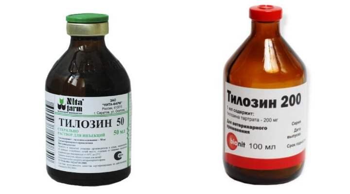 Лекарство в ветаптеках встречается в двух концентрациях: Тилозин 50 и Тилозин 200