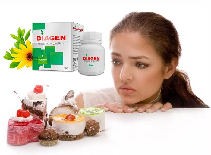 Diagen от диабета в Элисте
