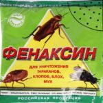 Фенаксин - средство от медведки