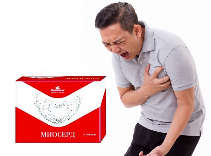 Миосерд от гипертонии: защитите сердечно-сосудистую систему!