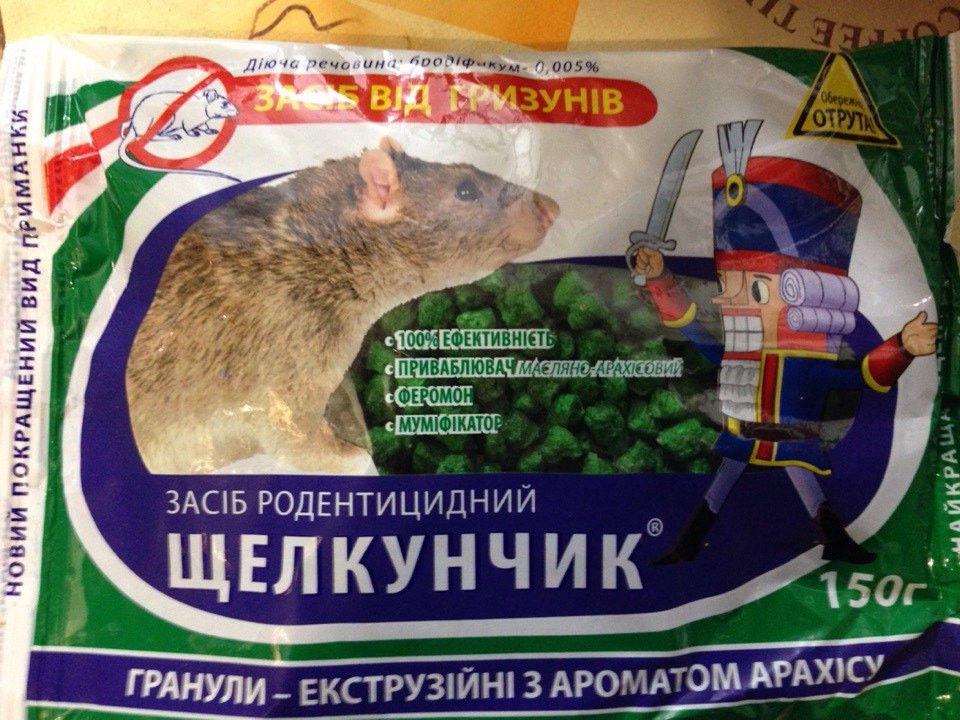 Щелкунчик гранулы от крыс и мышей 150гр