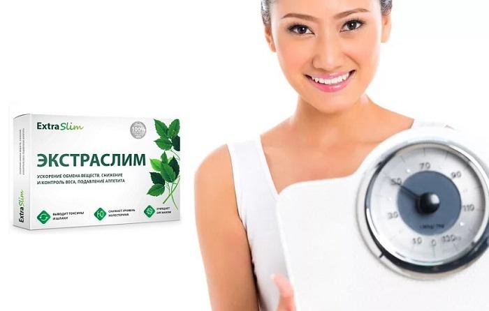 Экстраслим для похудения: способствует быстрой потере веса без изнуряющих диет!