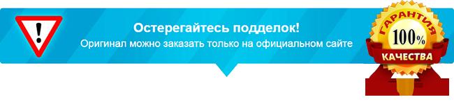 Неолид - официальный сайт