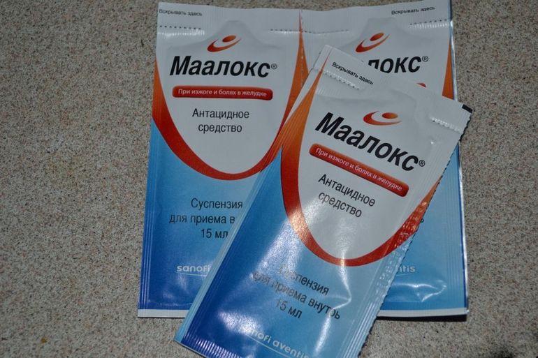 Антацидный препарат Маалокс