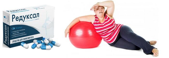 Редуксал для похудения: вернет вас к здоровому и активному ритму жизни!