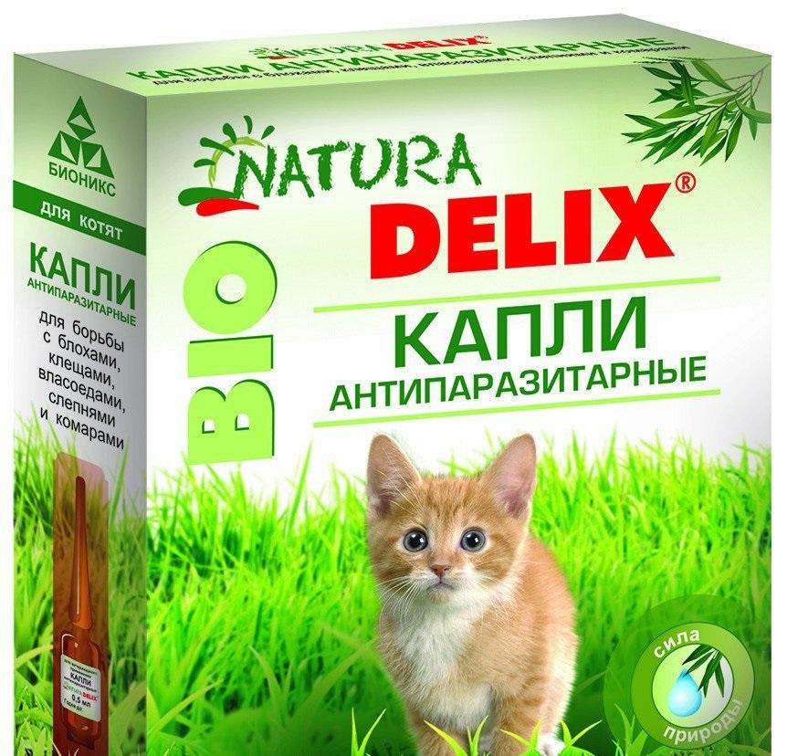 Капли DELIX для кошек